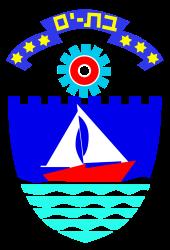 אינסטלטור בבת ים
